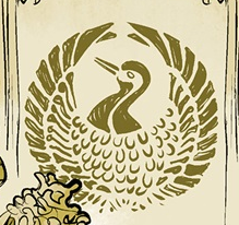 Golden Crane Society