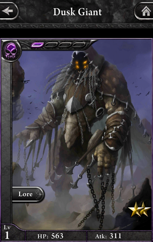 File:Dusk Giant S1.png