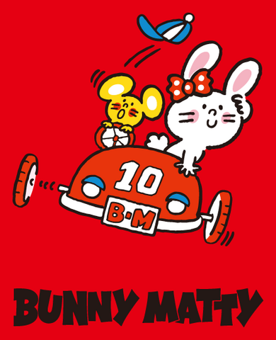 File:Sanrio Characters Bunny and Matty Image011.png
