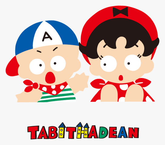 File:Sanrio Characters Tabitha Dean--Alain Allen Image005.png