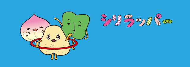 File:Sanrio Characters Shirirapper Image002.png