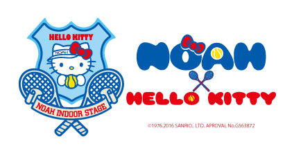 File:Sanrio Characters Hello Kitty Image029.png