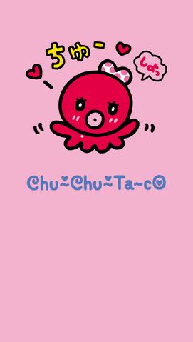 File:Sanrio Characters Chu~Chu~Ta~co Image001.png