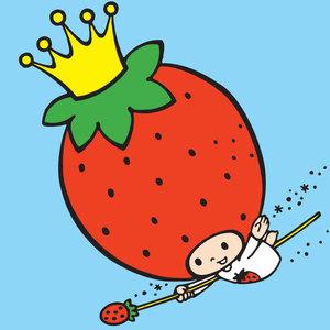 File:Sanrio Characters Strawberry King Image009.jpeg