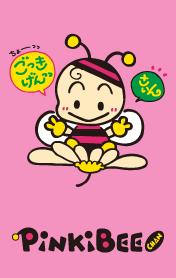 File:Sanrio Characters Pinki Bee Chan Image002.png