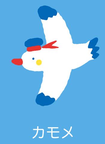 File:Sanrio Characters Kamome Image007.png