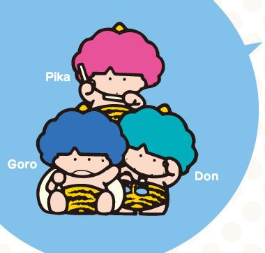 File:Sanrio Characters Goropikadon Image004.jpg