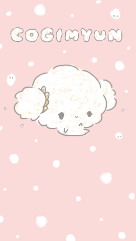 File:Sanrio Characters Cogimyun Image013.png