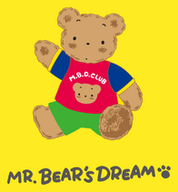 Sanrio Characters Mr Bears Dream Image008