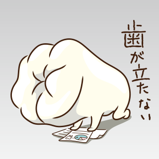 File:Sanrio Characters Hagurumanstyle Image009.png