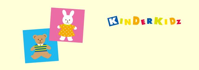 File:Sanrio Characters Kinderkidz Image003.png