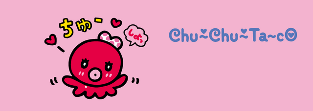 File:Sanrio Characters Chu~Chu~Ta~co Image004.png