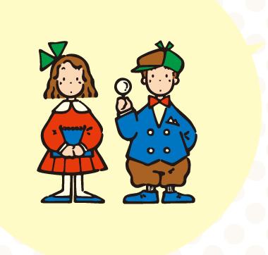 File:Sanrio Characters Vaudeville Duo Image004.jpg