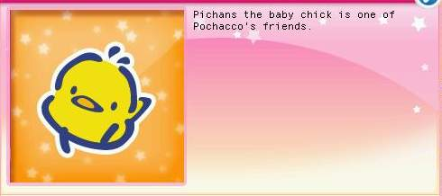 NPC Piichans01