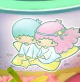 HKO Twin Stars012