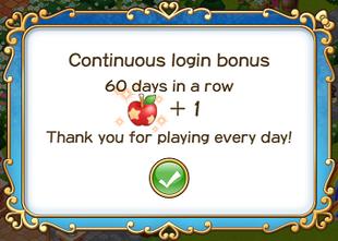 Login bonus day 60