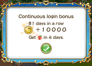 Login bonus day 81