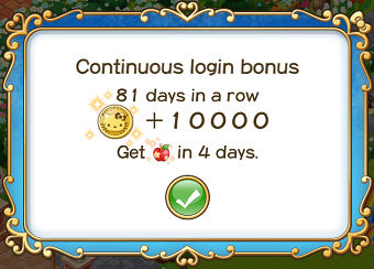 File:Login bonus day 81.png