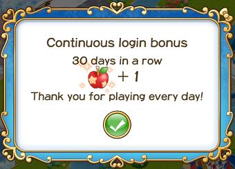 File:Login bonus day 30.png