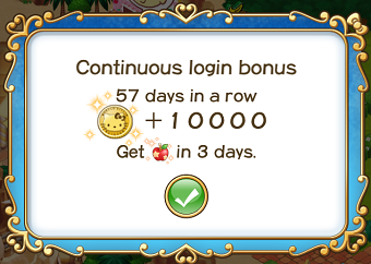 File:Login bonus day 57.png
