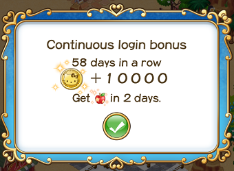 File:Login bonus day 58.png