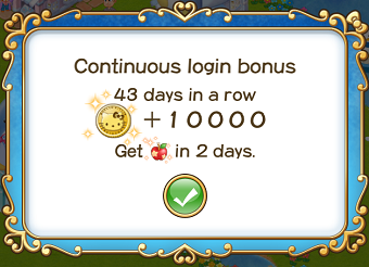File:Login bonus day 43.png
