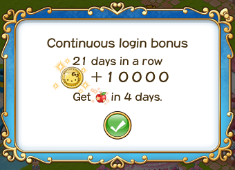 File:Login bonus day 21.png