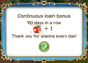 Login bonus day 90