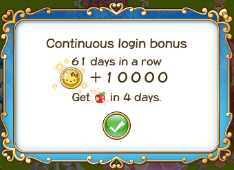 File:Login bonus day 61.png