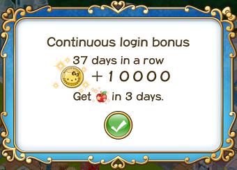 File:Login bonus day 37.png