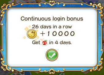 File:Login bonus day 26.png