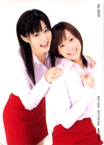 Soubor:Gaki-san & Mikitty.jpg