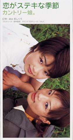 File:KoigaSutekinaKisetsu-r.jpg