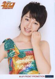 Kaneko Rie-409762