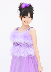 Cute airi official 20080221.jpg