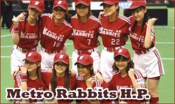 File:Metro rabbits h p.jpg