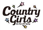 CountryGirls-LiveHaru2017-logo