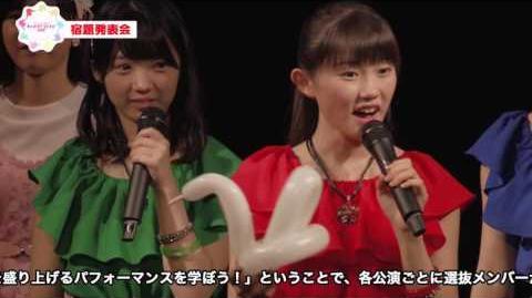 DVD『つばきファクトリー応援企画 ~キャメリア ファイッ! vol