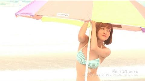 Mai② Making DVD ~Special Edited Version~