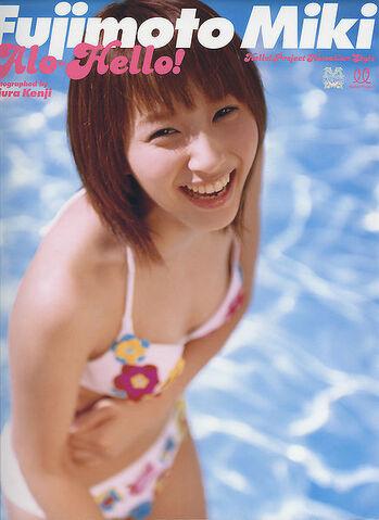 File:Alo Hello! Fujimoto Miki PB.jpg