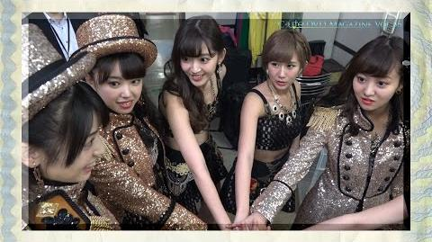 ℃-ute DVD MAGAZINE Vol