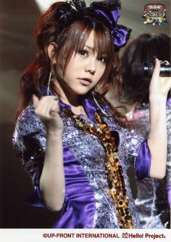 File:Tanaka Reina 30946.jpg