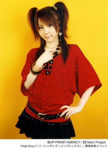 File:Tanaka Reina 4817.jpg