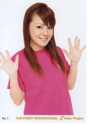 Nakazawa yuko 2009