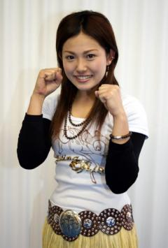 Fukaya-Ai