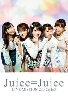 JuiceJuice-Code3SpecialGrowingUp!-promo