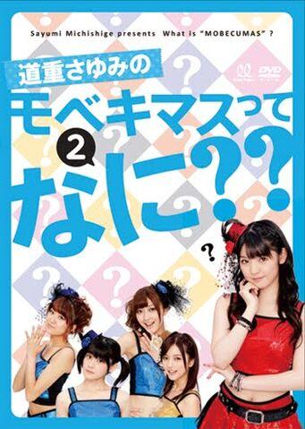 File:WHATISMOBEKIMASU2.jpg