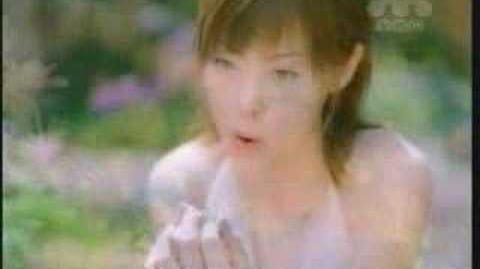 Matsuura Aya - Sougen no hito