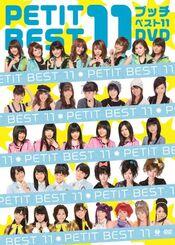 PetitBest11-dvd