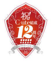 Cute-LastDinnerShow-logo